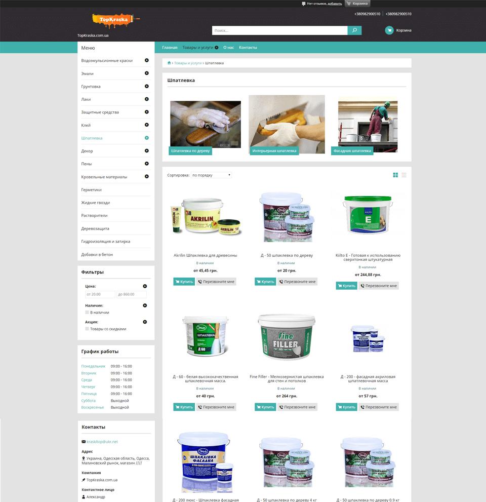 Топ-краска – портфолио работ веб-студии SeoSpace-2