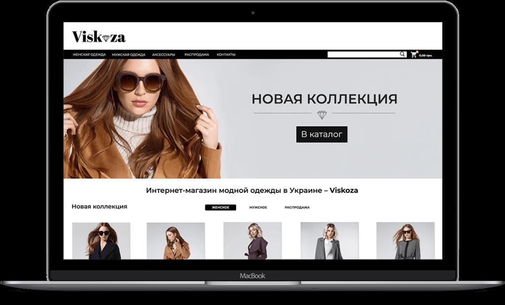 Вискоза – портфолио работ веб-студии SeoSpace