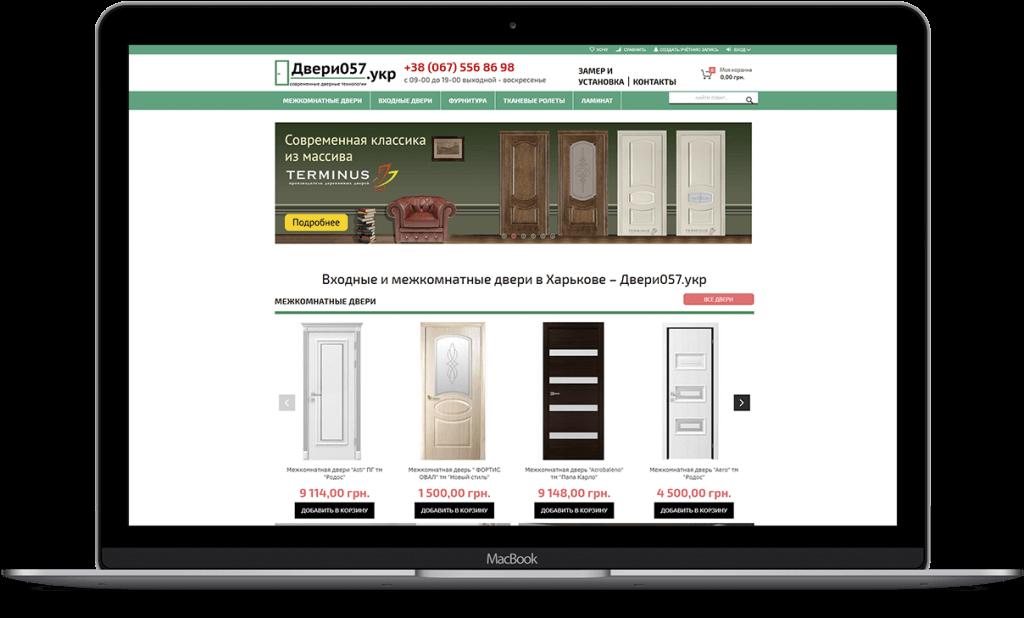 Двери057– портфолио работ веб-студии SeoSpace