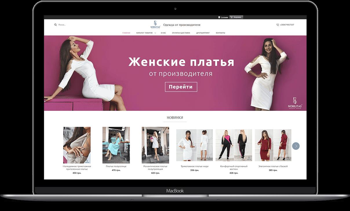 Нобилитас – портфолио работ веб-студии SeoSpace