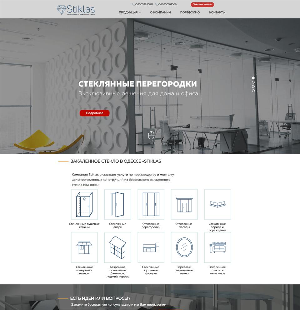 Стиклас – портфолио работ веб-студии SeoSpace-1