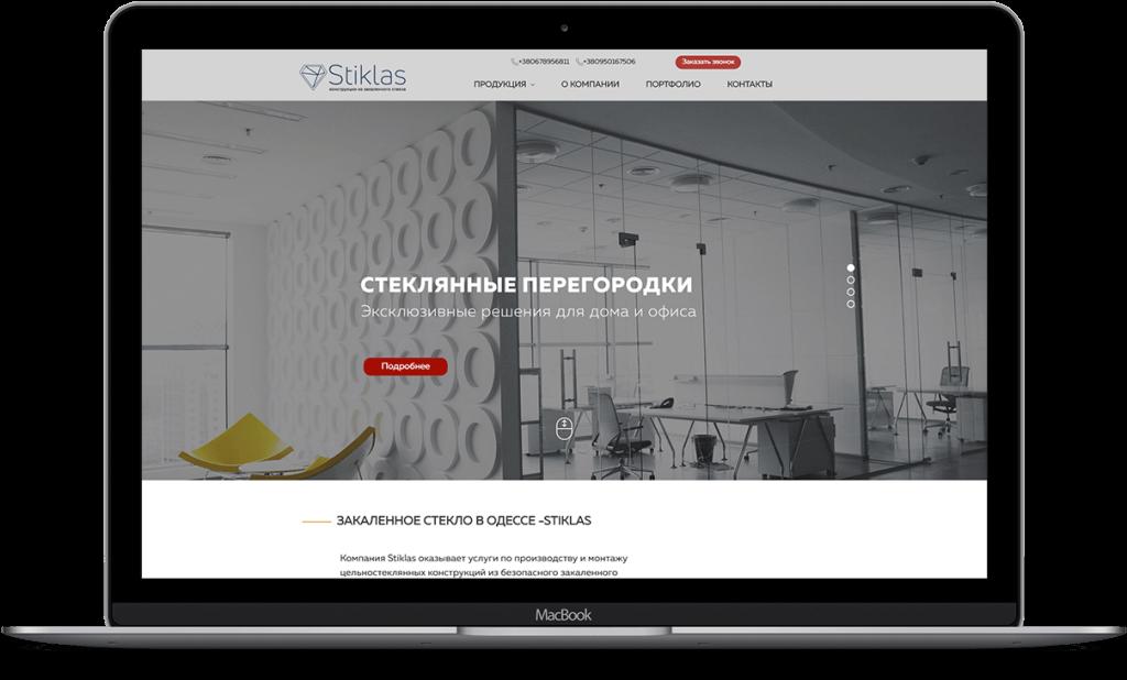 Стиклас – портфолио работ веб-студии SeoSpace