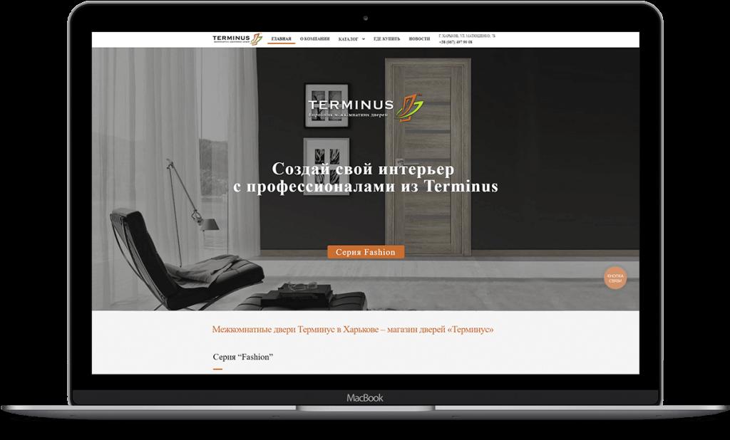 Терминус – портфолио работ веб-студии SeoSpace