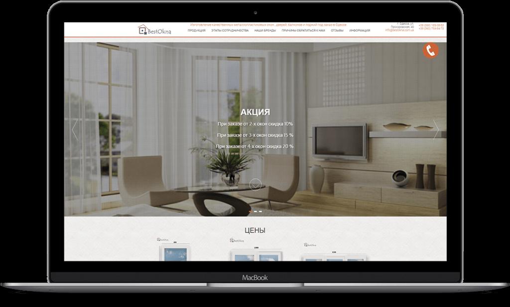 Бестокна – портфолио работ веб-студии SeoSpace