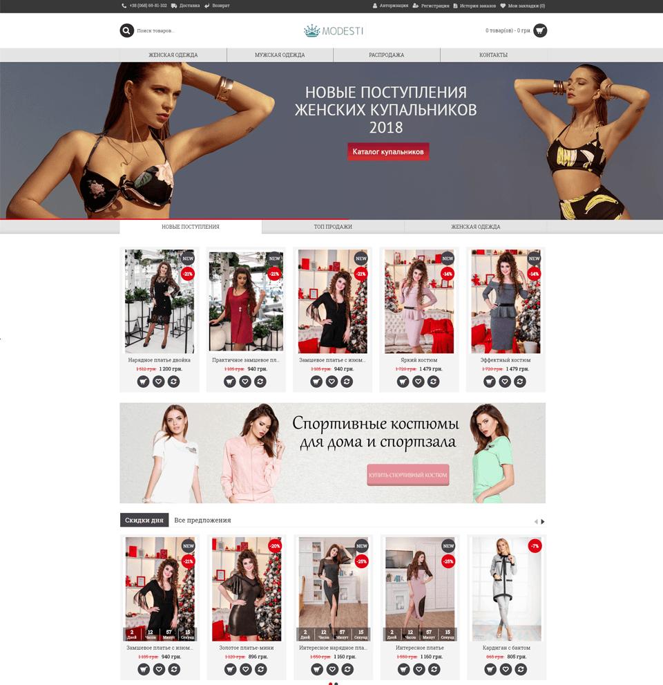 Модести – портфолио работ веб-студии SeoSpace-1