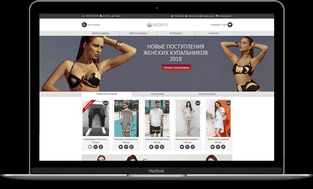 Модести – портфолио работ веб-студии SeoSpace