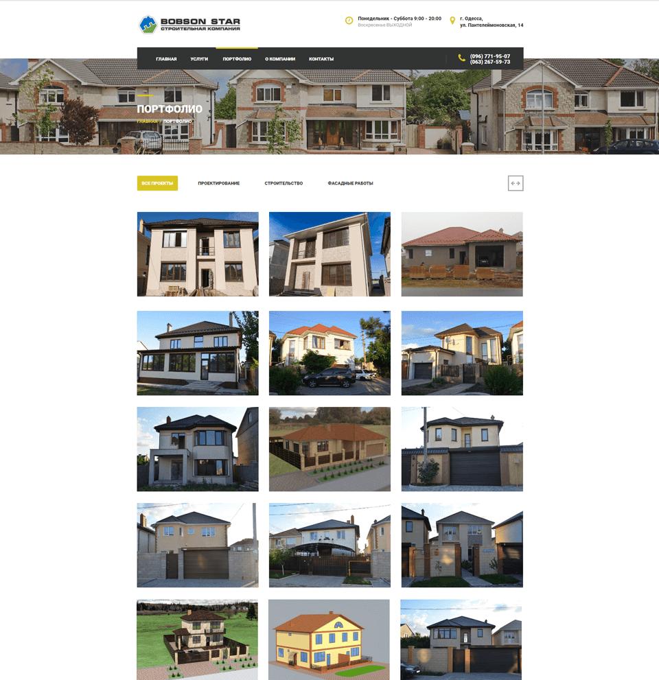 Домики – портфолио работ веб-студии SeoSpace-3
