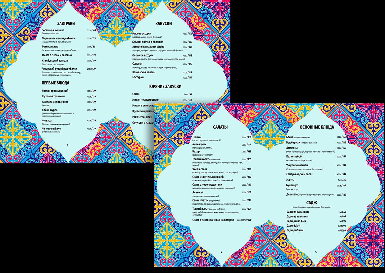 Работы по дизайну меню-2 – веб-студия SeoSpace