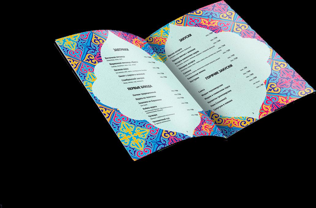 Работы по дизайну меню – веб-студия SeoSpace