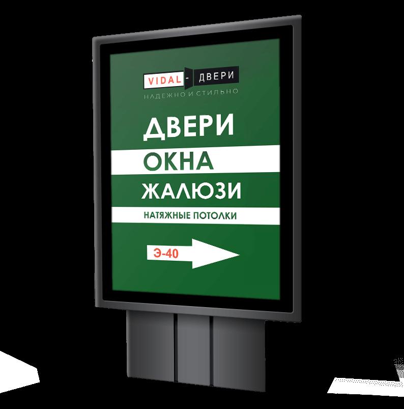 Создание дизайна наружной рекламы в Одессе - веб-студия SeoSpace