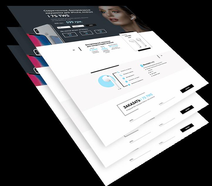 Работы по дизайну сайтов - 1 – веб-студия SeoSpace